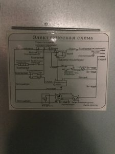 При включении холодильника щелкает реле - rele2.jpg