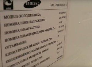 ремонт холодильника samsung no frost мастер москва железнодорожный - Samsung-sr-438.jpg