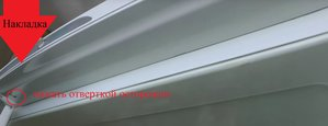 Замена терморегулятора холодильной камеры 2 компрессорного холодильника стинол - stinol3.jpg