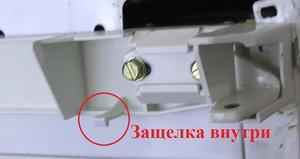 Замена терморегулятора холодильной камеры 2 компрессорного холодильника стинол - stinol1.jpg