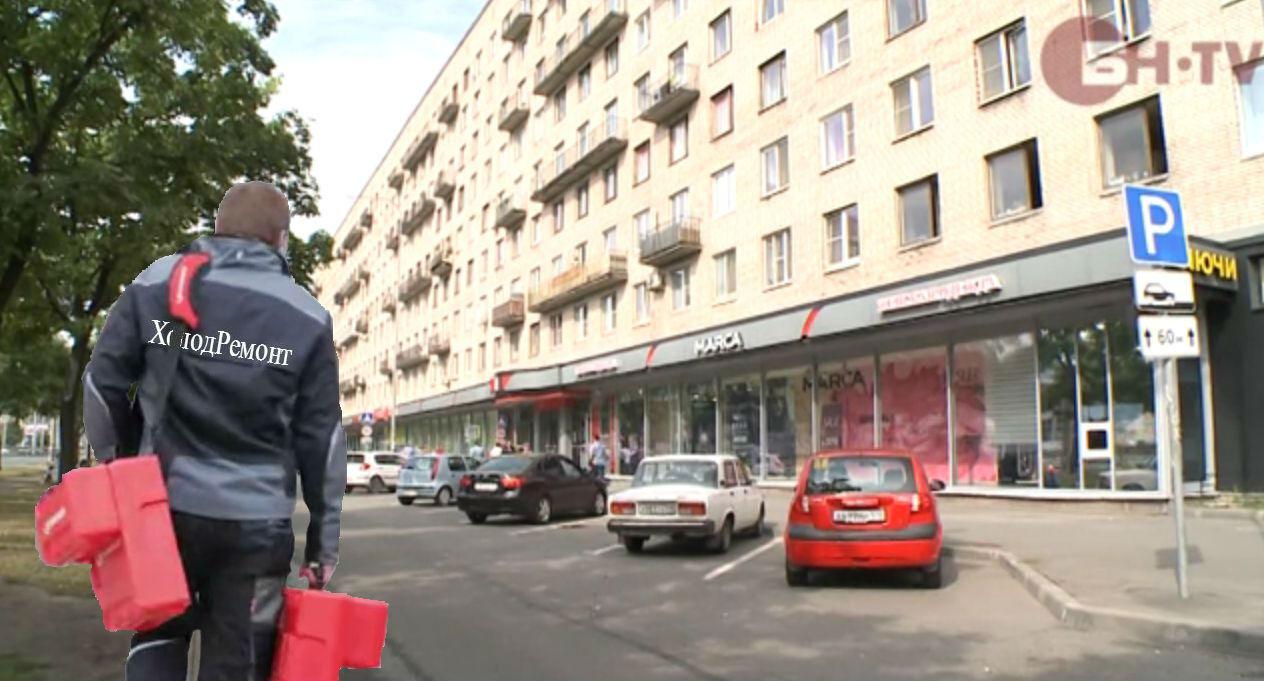 Ремонт холодильников Ленинский проспект на дому не дорого