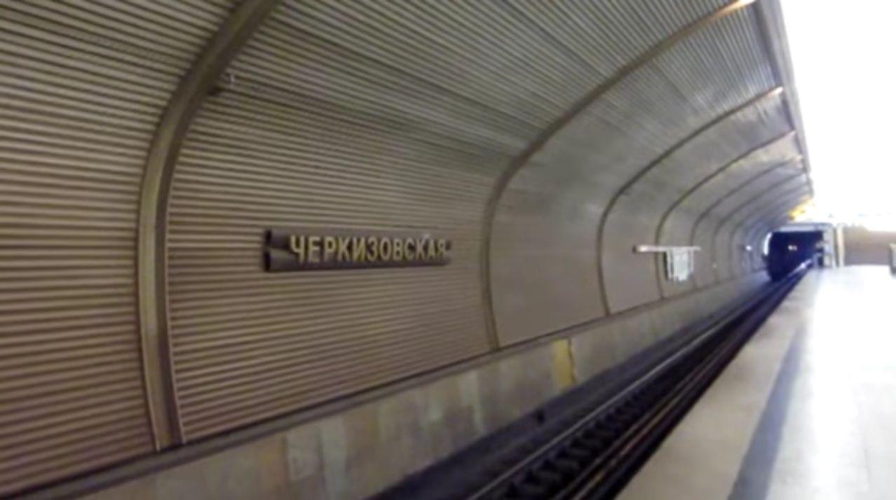 Ремонт холодильников около метро Черкизовская